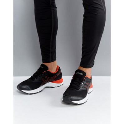 2019 chaussures de running femme gel pulse 9 asics destockage 45630