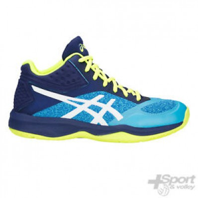 Basket asics chaussures volley femme prix en cours 3926