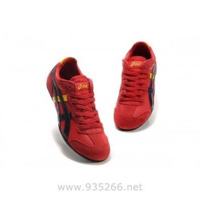 Shop basket femme asics whizzer en france 38192
