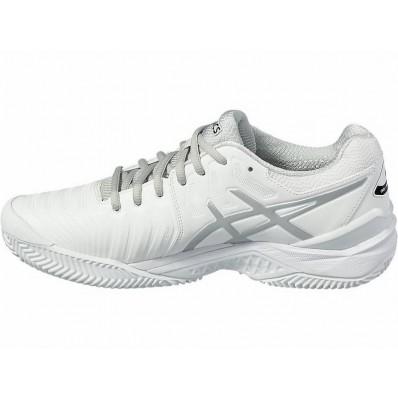 Shop soldes chaussures tennis asics homme prix en cours 48603