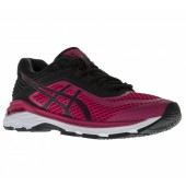 2019 chaussures running asics gt 2000 en france 46485