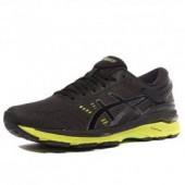 Achat chaussures running asics kayano destockage 46528