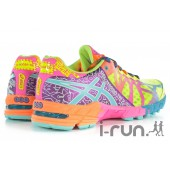 Achat chaussures running asics ou nike 2019 46556