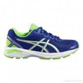 Achat chaussures running asics pas cher France 46571
