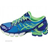 Achat chaussures running asics pas cher site fiable 46570