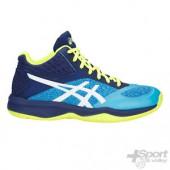 Acheter chaussures volley femme asics prix en cours 47155