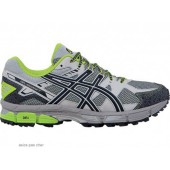 Basket chaussures running asics pas cher site fiable 46575