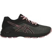 Pas Cher chaussures running asics gt 2000 en ligne 46478