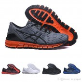 Shop asics gel quantum 360 shift noir en france 21085