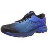 Shop chaussures running asics kayano en vente 46531