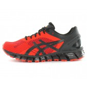 Site asics gel quantum 360 shift pas cher destockage 21093