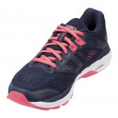 Site chaussures running asics gt 2000 en soldes 46481