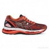 Site chaussures running asics pas cher en france 46572
