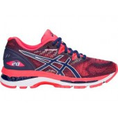 Site chaussures running asics supinateur 2019 46602