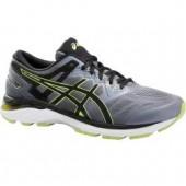 Site chaussures running asics supinateur Site Officiel 46599