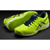 Soldes chaussures running asics ou nike destockage 46564