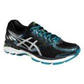 Soldes chaussures running asics supinateur Pas Cher 46604