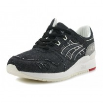 2019 basket homme asics gel lyte 3 destockage 38203