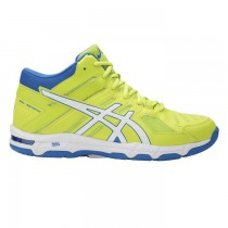 Site asics gel beyond femme destockage 7912