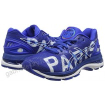 Site asics gel nimbus femme amazon destockage 17529