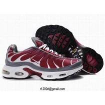 Site chaussure asics femme intersport en vente 39340