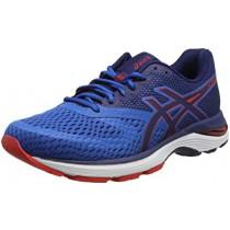 Vente asics chaussure running homme en france 2859